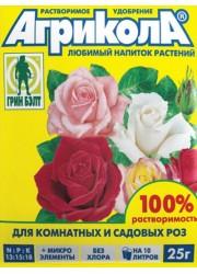 Агрикола 12 - для комнатных и садовых роз, 25 г