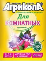 Агрикола 9 - для комнатных растений, 25 г