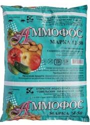 Аммофос 12:50 - 1 кг