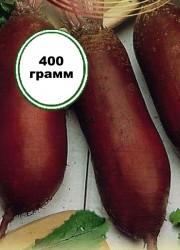 Свекла Цилиндра - 400 грамм