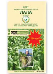"""Кормовая свекла - сорт """"ЛАДА"""" (инкрустированные семена)"""