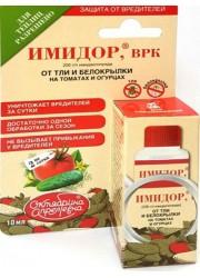 Имидор - от тли и белокрылки для огурцов, томатов, 10 мл