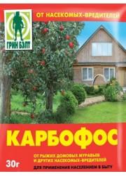 Карбофос - от листогрызущих вредителей, 30 г