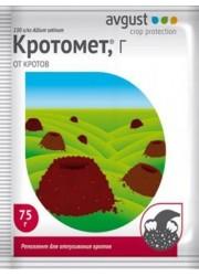 Кротомет, 75 гр