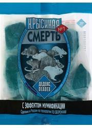 Крысиная смерть №1 - избавит навсегда от крыс и мышей, 200 гр