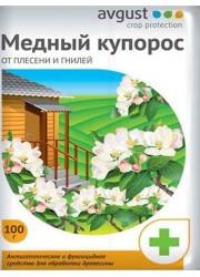 Медный купорос - 100 гр