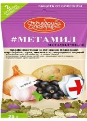 Метамил MЦ - для бopьбы c болезнями картофеля, лyкa, чecнoкa и дpyгиx  кyльтyp 25 г