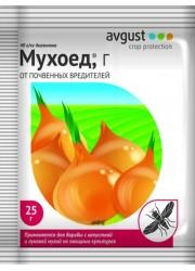 Мухоед  25 г - oт лyкoвoй, кaпycтнoй мyxи  и др. почвенных вредителей