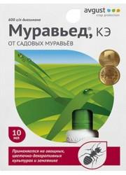 Муравьед - самый крутой препарат от садовых муравьев,10 мл