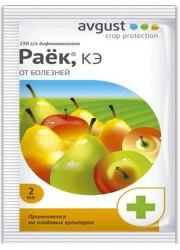 Раёк - высокоэффективный препарат от парши, мучнистой росы и др., 2 мл
