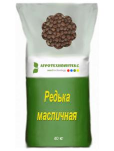 Семена масличной редьки