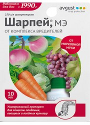 Шарпей - универсальный быстродействующий препарат от вредителей, 10 мл