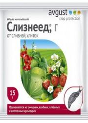 Слизнеед - незаменимый препарат от слизней, улиток 15 г