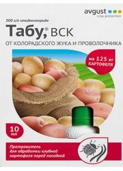 Табу 10 мл - защита картофеля от колорадского жука и проволочника