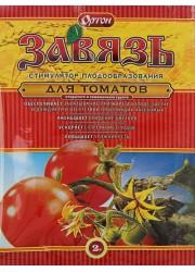 Завязь  томат - ускоряет рост и созревание, 2 г