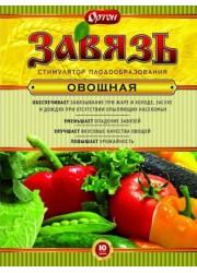 Завязь универсальная овощная - 10 гр